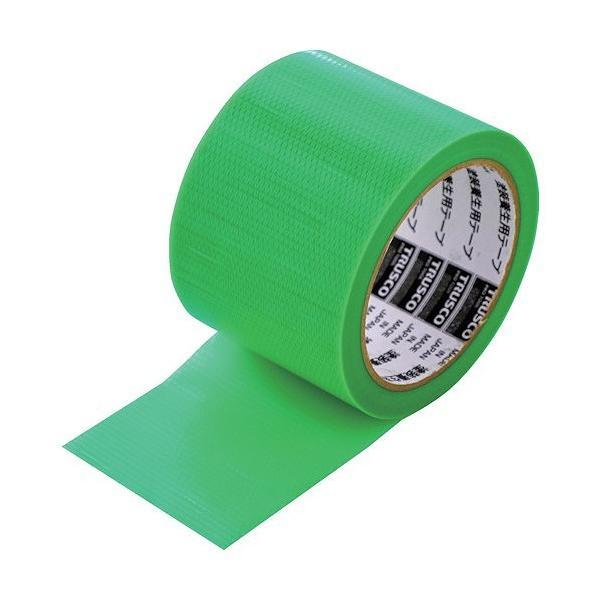 トラスコ(TRUSCO) 塗装養生用テープグリーン75X25 102 x 102 x 75 mm TYT7525-GN