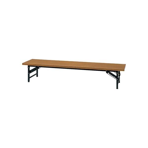 タック販売 ミーティングテーブル(ロータイプ) チーク ガーデンテーブル・チェア KL1845N-T 1台