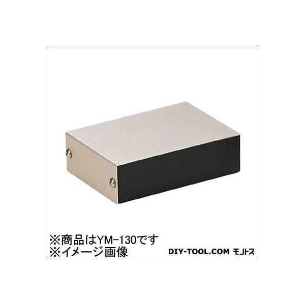 タカチ電機工業 薄型アルミケース(×1) YM130