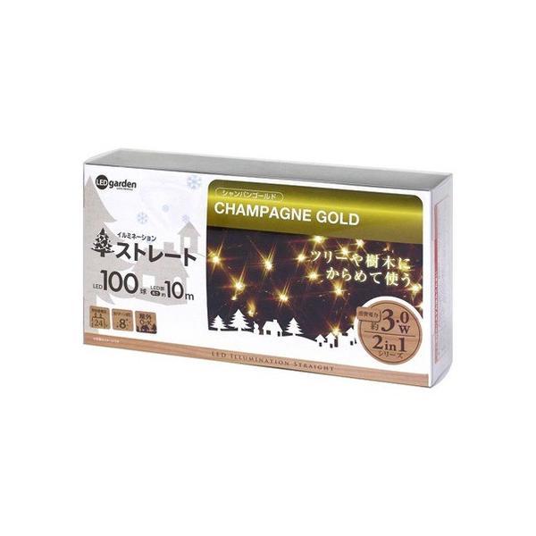 RoomClip商品情報 - LED GARDEN イルミネーション ストレート 100球(シャンパンゴールド) 全長11.8m LIT-ST100C