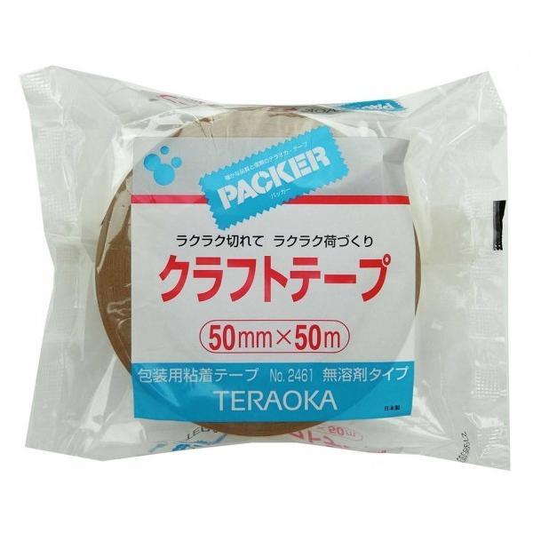TERAOKA クラフトテープ No.2461 ダンボール色 幅50mmX長さ50m No.2461