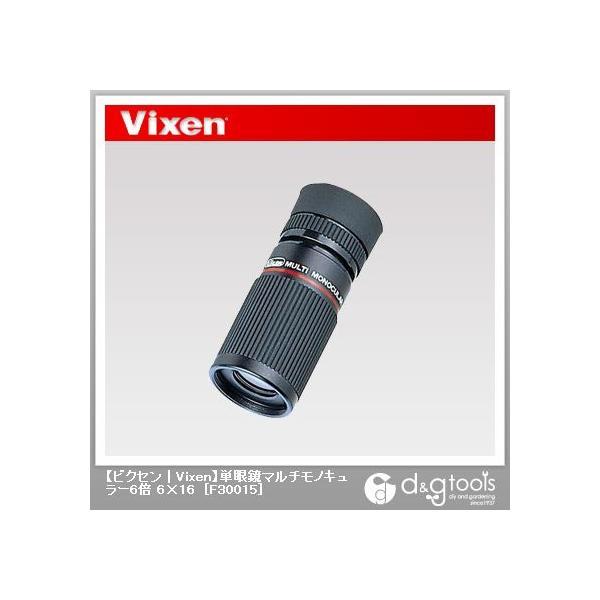 ビクセン 単眼鏡マルチモノキュラー6倍6×16[F30015]