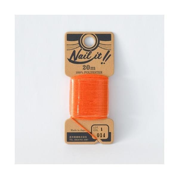 若井産業 ネイルイット用糸 オレンジ 20m NL01420 1個