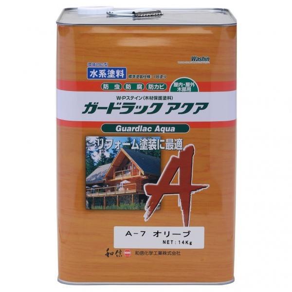 和信化学工業 ガードラックアクアW・Pステイン(木材保護塗料) A-7 オリーブ 14Kg 58808 0