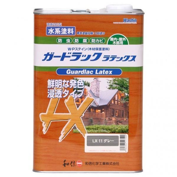 和信化学工業 ガードラックラテックスW・Pステイン(木材保護塗料) LX-11 グレー 3.5Kg 58171 0