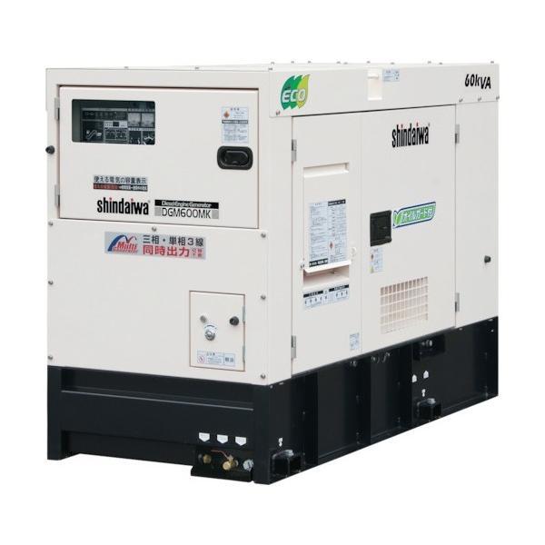 新ダイワ 新ダイワ 大型ディーゼル発電機(三相・単相同時) DGM600MK