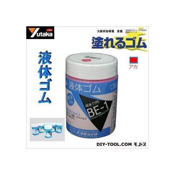 ユタカメイク 液体ゴムボトルタイプ レッド 250g BE1-1 1