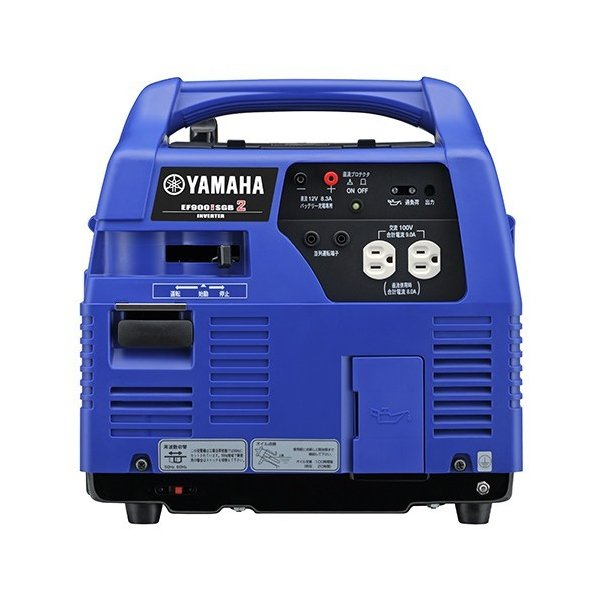 ヤマハ インバータカセットガス発電機 EF900ISGB2