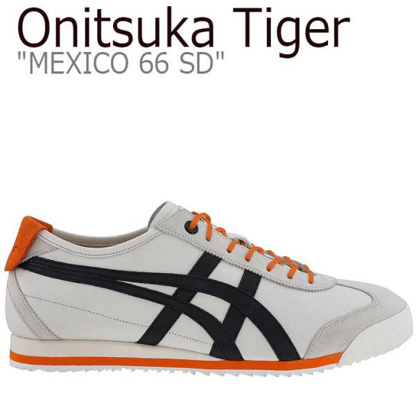 オニツカタイガーメキシコ66スニーカーOnitsukaTigerMEXICO66SDメキシコ66SDCREAMクリームブラック1