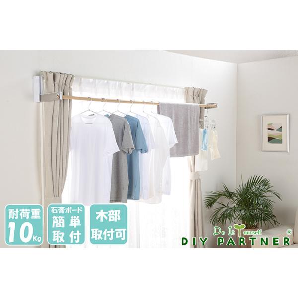 DIYパートナー_h-hgbts