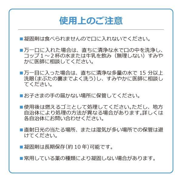 防災グッズ 抗菌 非常用トイレ 洋式30回分 簡易トイレ 防災 災害 介護 日本製 携帯トイレ|diystyle|04