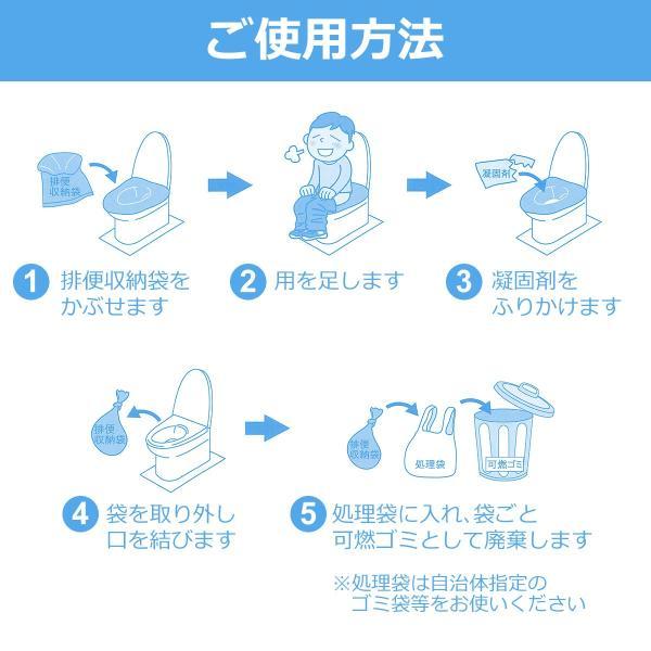 抗菌 簡易トイレ 洋式5回分  携帯トイレ 登山 車 キャンプ 旅行用 防災|diystyle|03