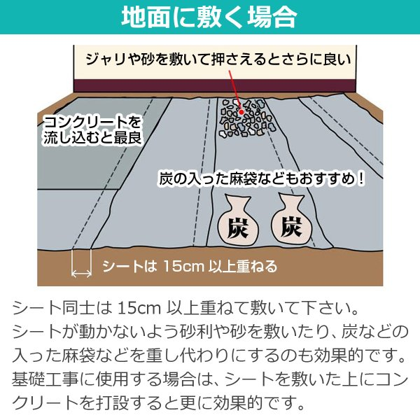 湿気対策 強力防湿シート スーパーグレード品 50m巻 防湿フイルム 床下 耐水 DIY|diystyle|07