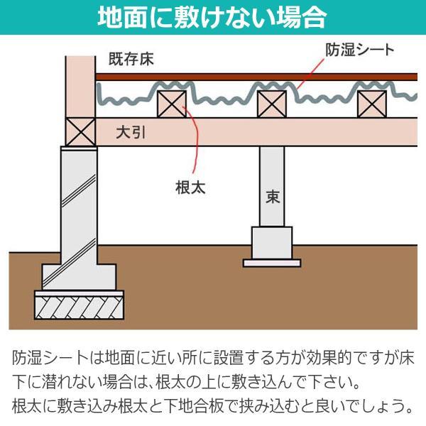 湿気対策 強力防湿シート スーパーグレード品 50m巻 防湿フイルム 床下 耐水 DIY|diystyle|09