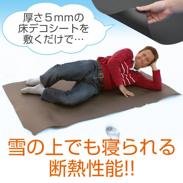 防音 断熱 下地材 床デコシート防音タイプ  切り売り  遮音マット 遮音シート 防音対策|diystyle|15