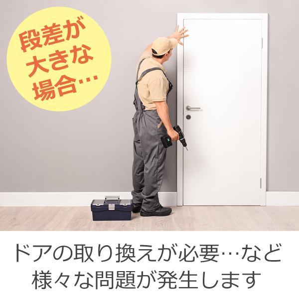 防音 断熱 下地材 床デコシート防音タイプ  切り売り  遮音マット 遮音シート 防音対策|diystyle|17