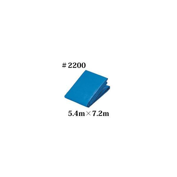 萩原工業 国産ブルーシート #2200Zシート 5.4m×7.2m(3間×4間)