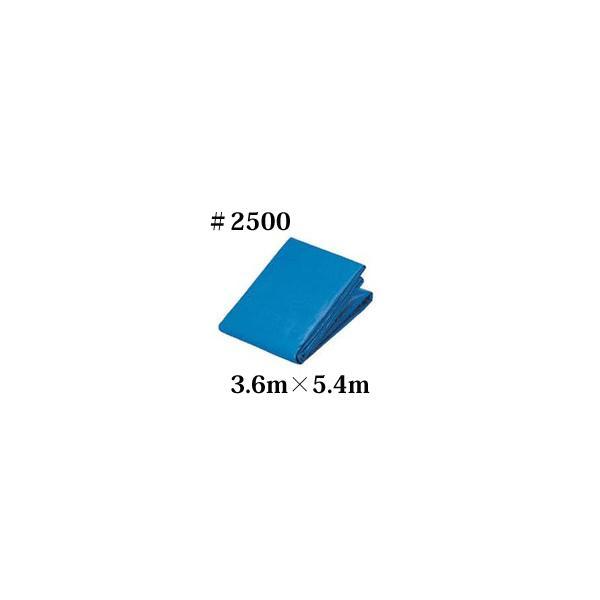萩原工業 国産ブルーシート #2500OSシート 3.6m×5.4m(2間×3間)