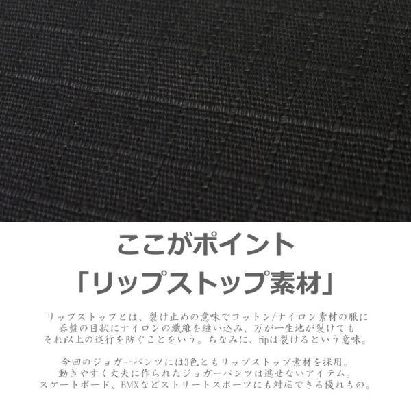 ジョガーパンツ メンズパンツ ブランド 冬 スキニー スポーツ スリム テーパード 大きいサイズ|dj-dreams|12