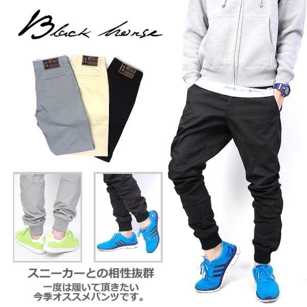 ジョガーパンツ メンズパンツ ブランド 冬 スキニー スポーツ スリム テーパード 大きいサイズ|dj-dreams|17