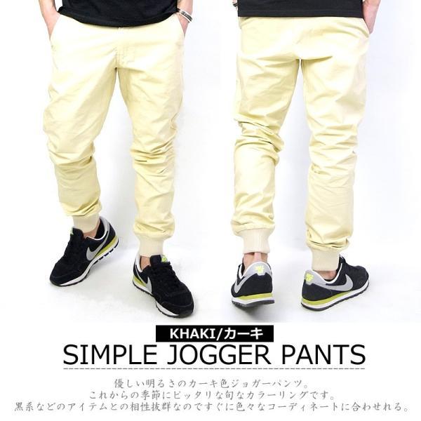 ジョガーパンツ メンズパンツ ブランド 冬 スキニー スポーツ スリム テーパード 大きいサイズ|dj-dreams|03
