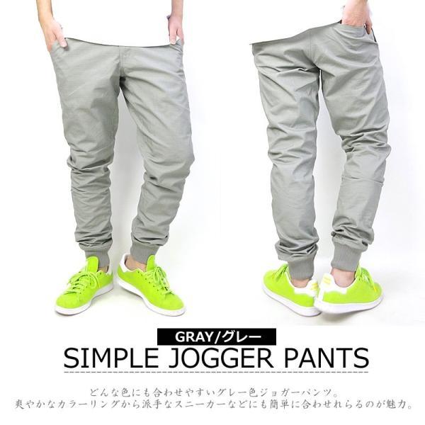 ジョガーパンツ メンズパンツ ブランド 冬 スキニー スポーツ スリム テーパード 大きいサイズ|dj-dreams|04