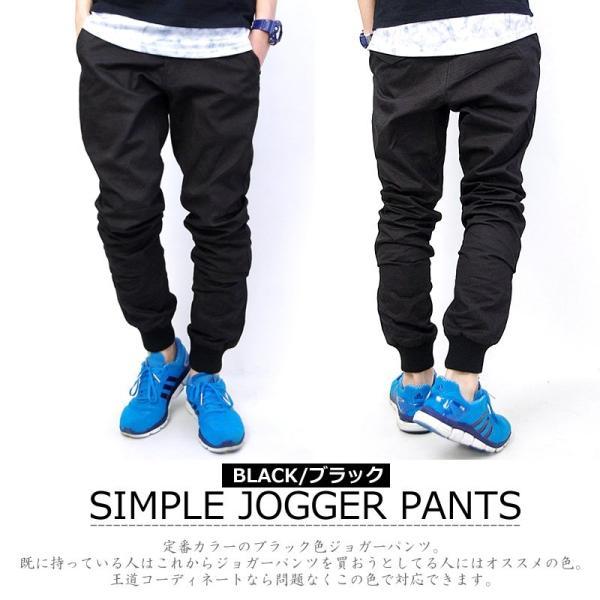 ジョガーパンツ メンズパンツ ブランド 冬 スキニー スポーツ スリム テーパード 大きいサイズ|dj-dreams|05