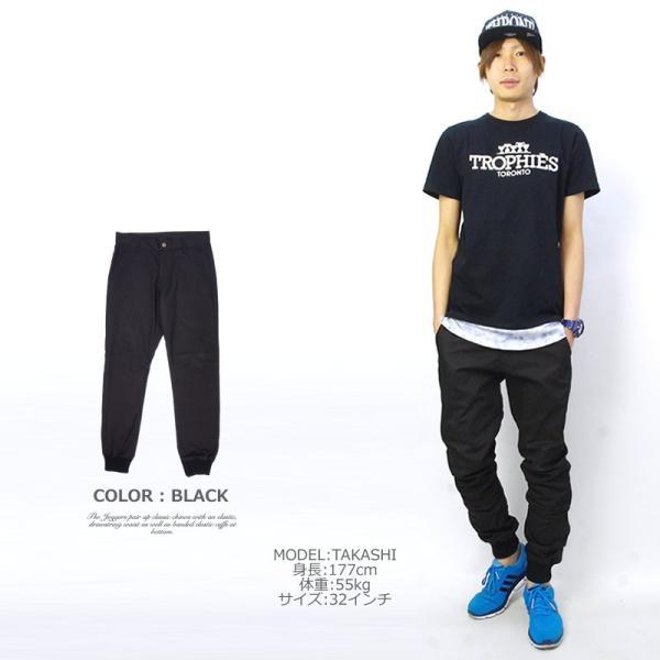 ジョガーパンツ メンズパンツ ブランド 冬 スキニー スポーツ スリム テーパード 大きいサイズ|dj-dreams|10