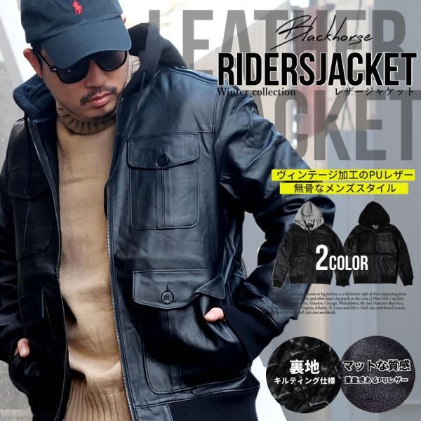 レザーアウター ジャケット メンズ ライダースジャケット 革ジャン シングル アウター 大きいサイズ ブランド