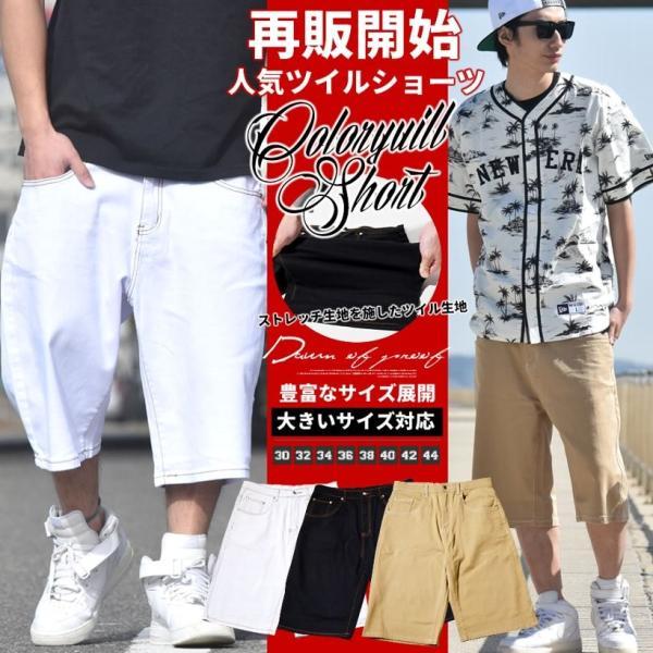 ハーフパンツ メンズ ストレッチ 涼しい シンプル 無地 春夏 大きいサイズ|dj-dreams