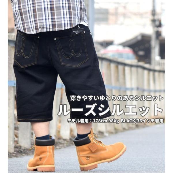 ハーフパンツ メンズ ストレッチ 涼しい シンプル 無地 春夏 大きいサイズ|dj-dreams|14