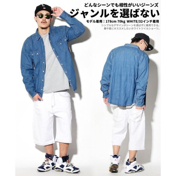 ハーフパンツ メンズ ストレッチ 涼しい シンプル 無地 春夏 大きいサイズ|dj-dreams|10