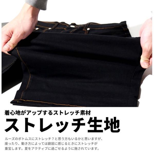ハーフパンツ メンズ ストレッチ 涼しい シンプル 無地 春夏 大きいサイズ|dj-dreams|11
