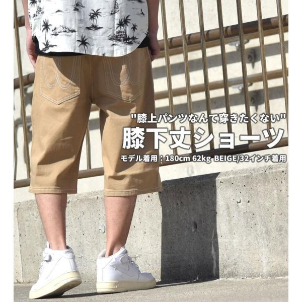 ハーフパンツ メンズ ストレッチ 涼しい シンプル 無地 春夏 大きいサイズ|dj-dreams|15