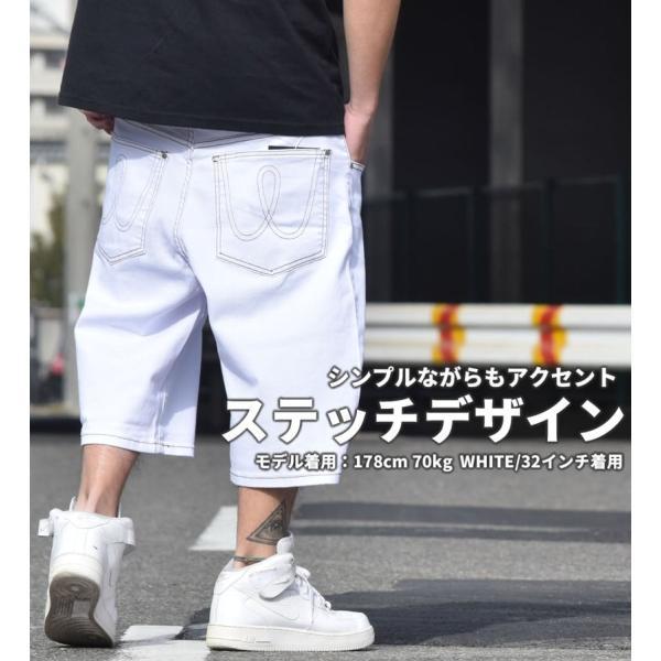 ハーフパンツ メンズ ストレッチ 涼しい シンプル 無地 春夏 大きいサイズ|dj-dreams|13