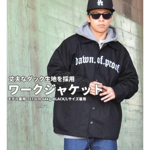 ワークジャケット メンズ 春 ブランド 大きいサイズ ダックジャケット カバーオール DOP|dj-dreams|03