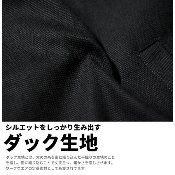 ワークジャケット メンズ 春 ブランド 大きいサイズ ダックジャケット カバーオール DOP|dj-dreams|07