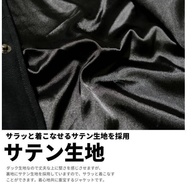 ワークジャケット メンズ 春 ブランド 大きいサイズ ダックジャケット カバーオール DOP|dj-dreams|08