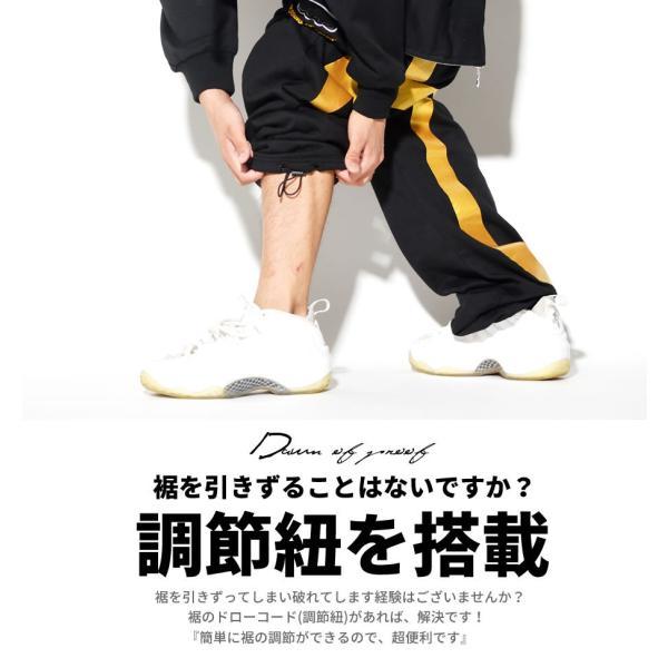 セットアップ メンズ スウェット ブランド 秋冬 大きいサイズ おしゃれ 上下セット LAプリント パーカー スエットパンツ DOP|dj-dreams|16