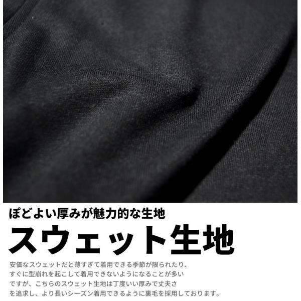セットアップ メンズ スウェット ブランド 秋冬 大きいサイズ おしゃれ 上下セット LAプリント パーカー スエットパンツ DOP|dj-dreams|17