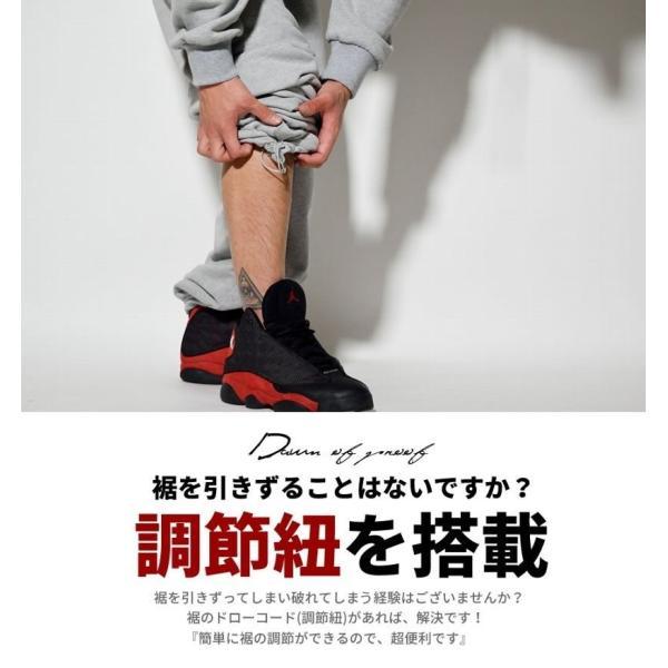 スウェット上下 メンズ セットアップ ブランド 秋冬 大きいサイズ おしゃれ 無地 パーカー スエットパンツ DOP|dj-dreams|14