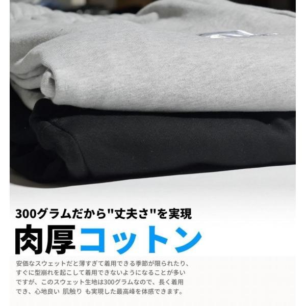 スウェット上下 メンズ セットアップ ブランド 秋冬 大きいサイズ おしゃれ 無地 パーカー スエットパンツ DOP|dj-dreams|15