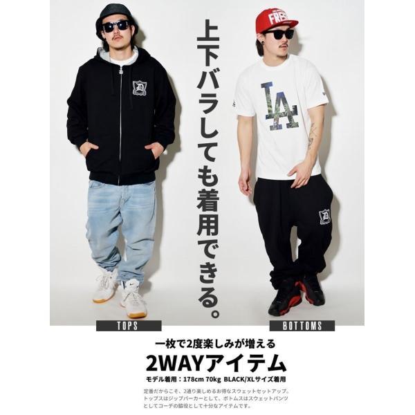 スウェット上下 メンズ セットアップ ブランド 秋冬 大きいサイズ おしゃれ 無地 パーカー スエットパンツ DOP|dj-dreams|06