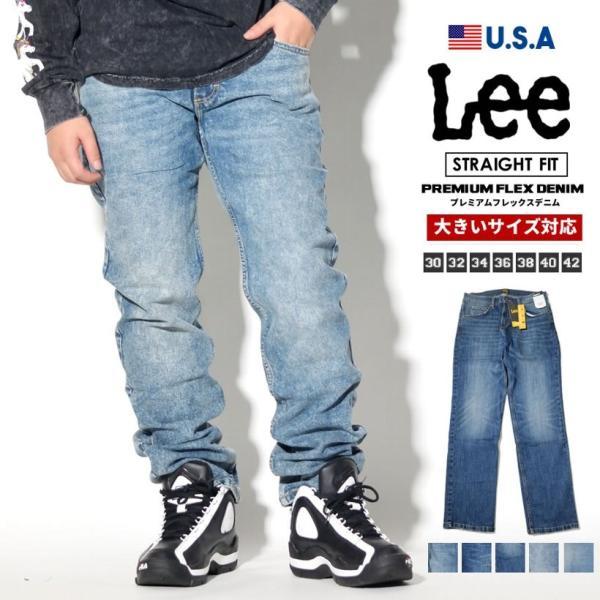 Lee デニムパンツ ジーンズ メンズ PREMIUM FLEX DENIM ストレート|dj-dreams