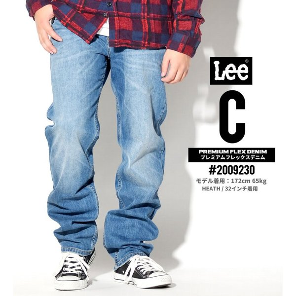 Lee デニムパンツ ジーンズ メンズ PREMIUM FLEX DENIM ストレート|dj-dreams|06