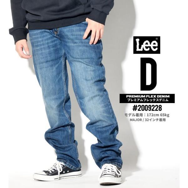 Lee デニムパンツ ジーンズ メンズ PREMIUM FLEX DENIM ストレート|dj-dreams|08