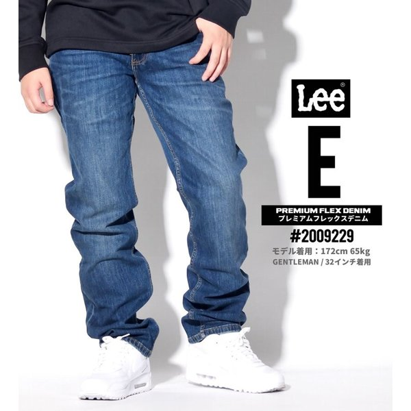Lee デニムパンツ ジーンズ メンズ PREMIUM FLEX DENIM ストレート|dj-dreams|10