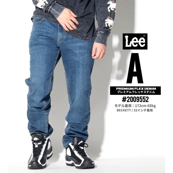 Lee デニムパンツ ジーンズ スリム  細身 メンズ PREMIUM FLEX DENIM テーパード|dj-dreams|02