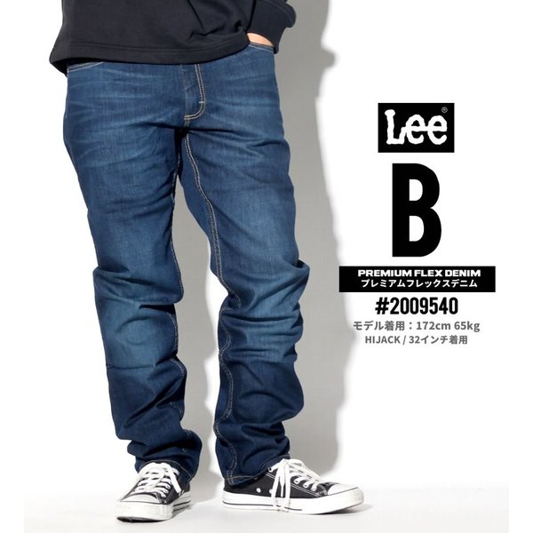 Lee デニムパンツ ジーンズ スリム  細身 メンズ PREMIUM FLEX DENIM テーパード|dj-dreams|04