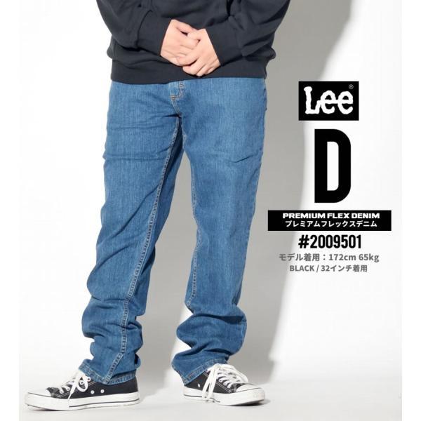 Lee デニムパンツ ジーンズ スリム  細身 メンズ PREMIUM FLEX DENIM テーパード|dj-dreams|08